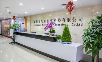 深圳市东方拓宇科技有限公司