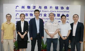 物流翰林院--广州市流通领域现代供应链体系建设项目案例推广(二)