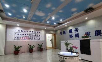 广州市新能源物流车推广中心正式挂牌并全面运营