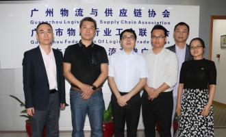 物流翰林院--广州市流通领域现代供应链体系建设项目案例推广(四)