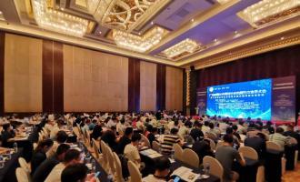 广州物流与供应链协会四次五届会员大会暨广州供应链体系建设及供应链创新应用论坛
